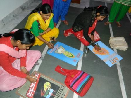 Poster making compitition